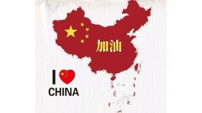 国泰民安对每个中国人的意义