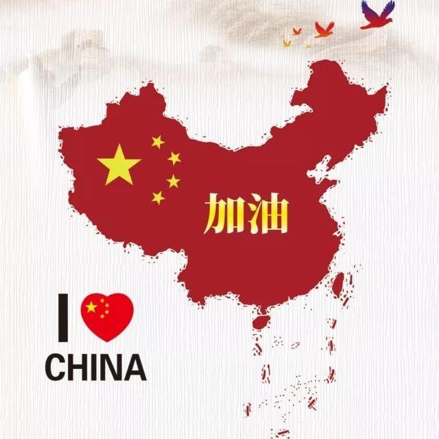 国泰民安对每个中国人的意义.jpg
