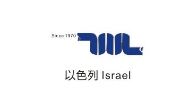 金球合作伙伴-以色列Israel