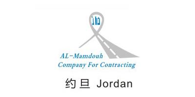 金球合作伙伴-约旦Jordan