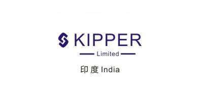 无锡金球合作伙伴-印度公司KIPPER