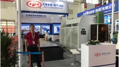 无锡金球参展第十五届中国国际机床工具展览会