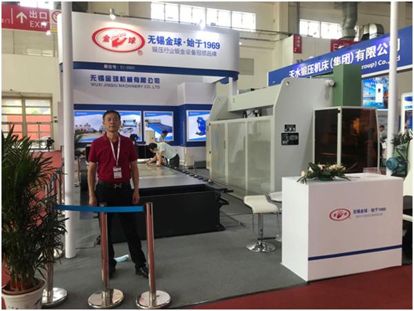 无锡金球参展第十五届中国国际机床工具展览会.jpg